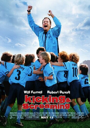 Picture for Kicking and Screaming