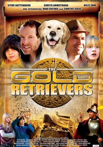 Boyactors The Gold Retrievers 2009