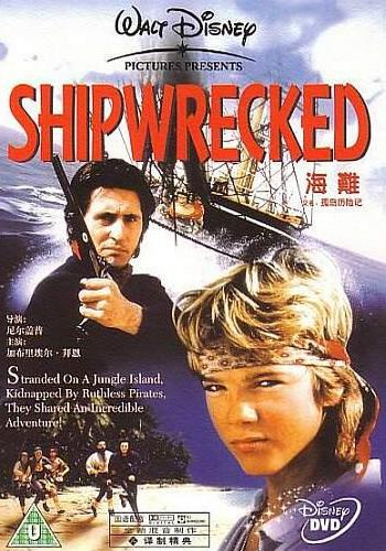 Picture for Shipwrecked