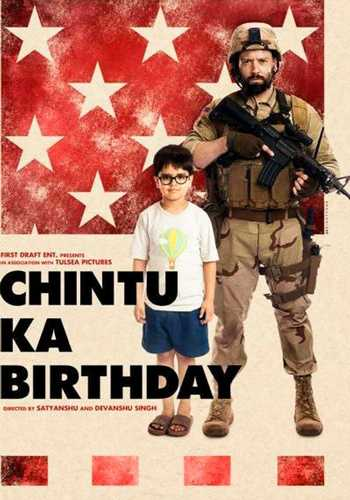 Picture for Chintu Ka Birthday