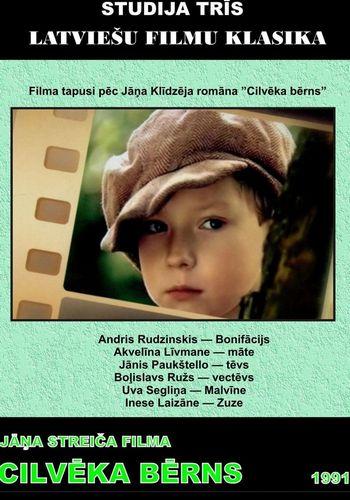 Boy in cinema: La Otra Familia (2011)